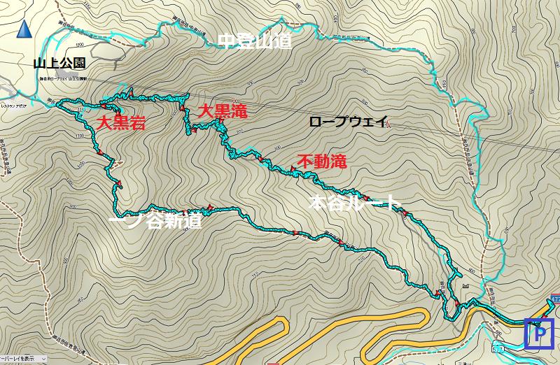御在所岳 本谷ルート 地図