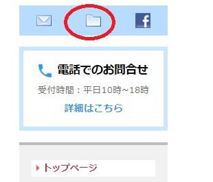 SSL化 .htaccess編集 その1