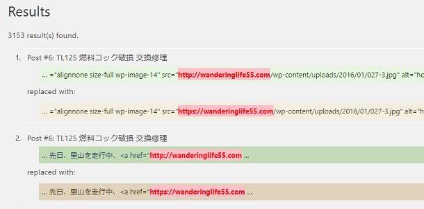 Search Regexによる変換 その2