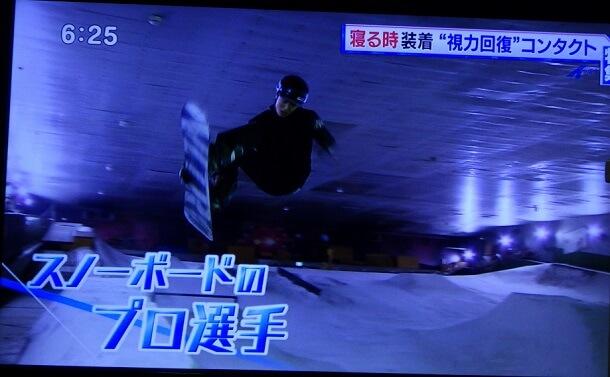プロスノーボーダー 岡嶋翔空 選手