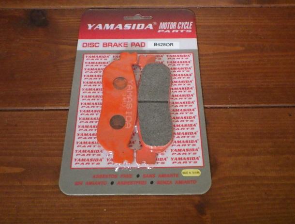 ヤマシダのブレーキパッド
