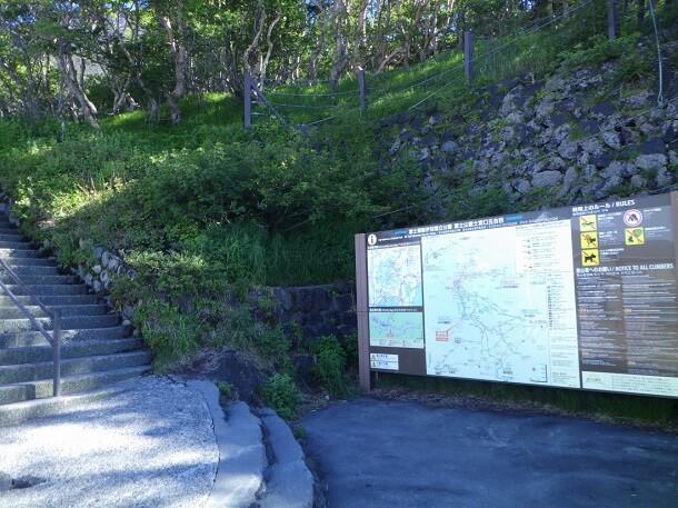 富士宮ルート 5合目 登山口