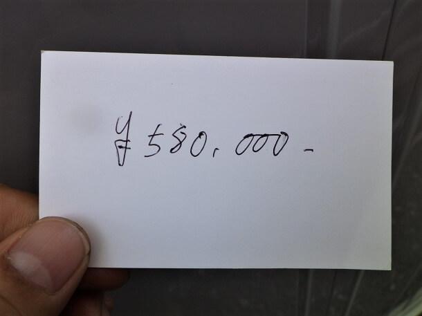 ヴィッツの査定価格