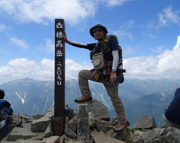 西穂高岳 山頂