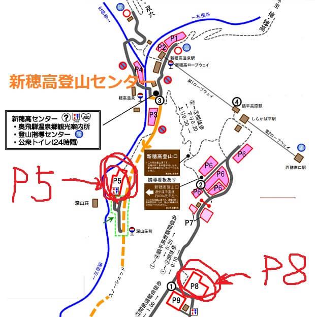 新穂高温泉 駐車場マップ