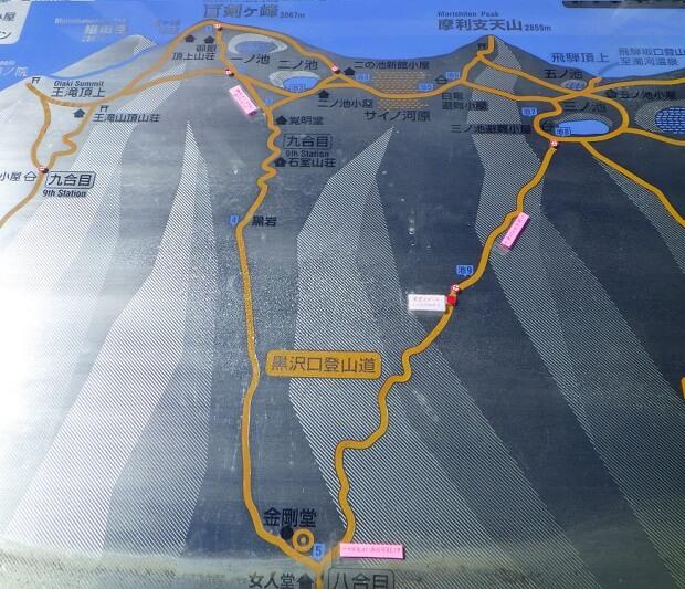 御嶽山 8合目からの登山ルート
