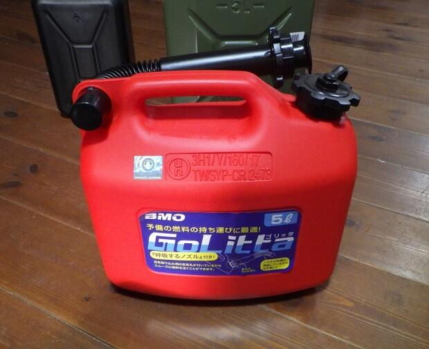 ガソリン携行缶5L