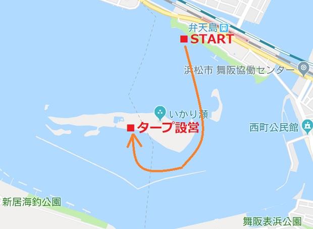 弁天島 いかり瀬 マップ