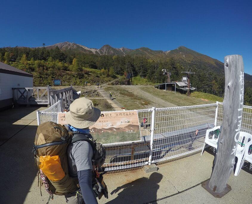 御岳ロープウェイ 山頂駅展望台