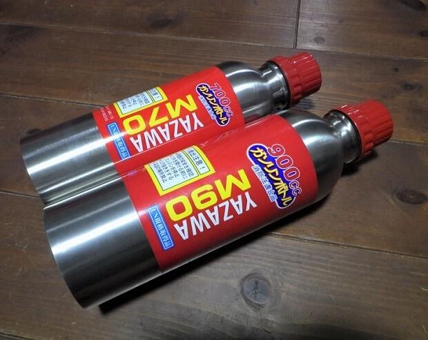 矢澤産業 バイク用携行缶