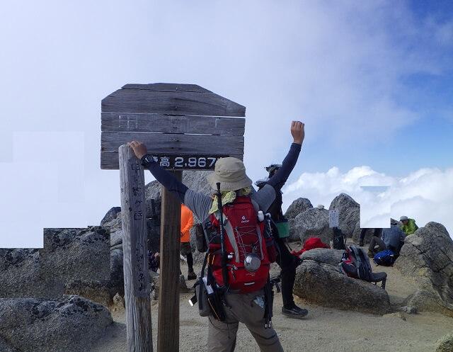 甲斐駒ヶ岳 頂上