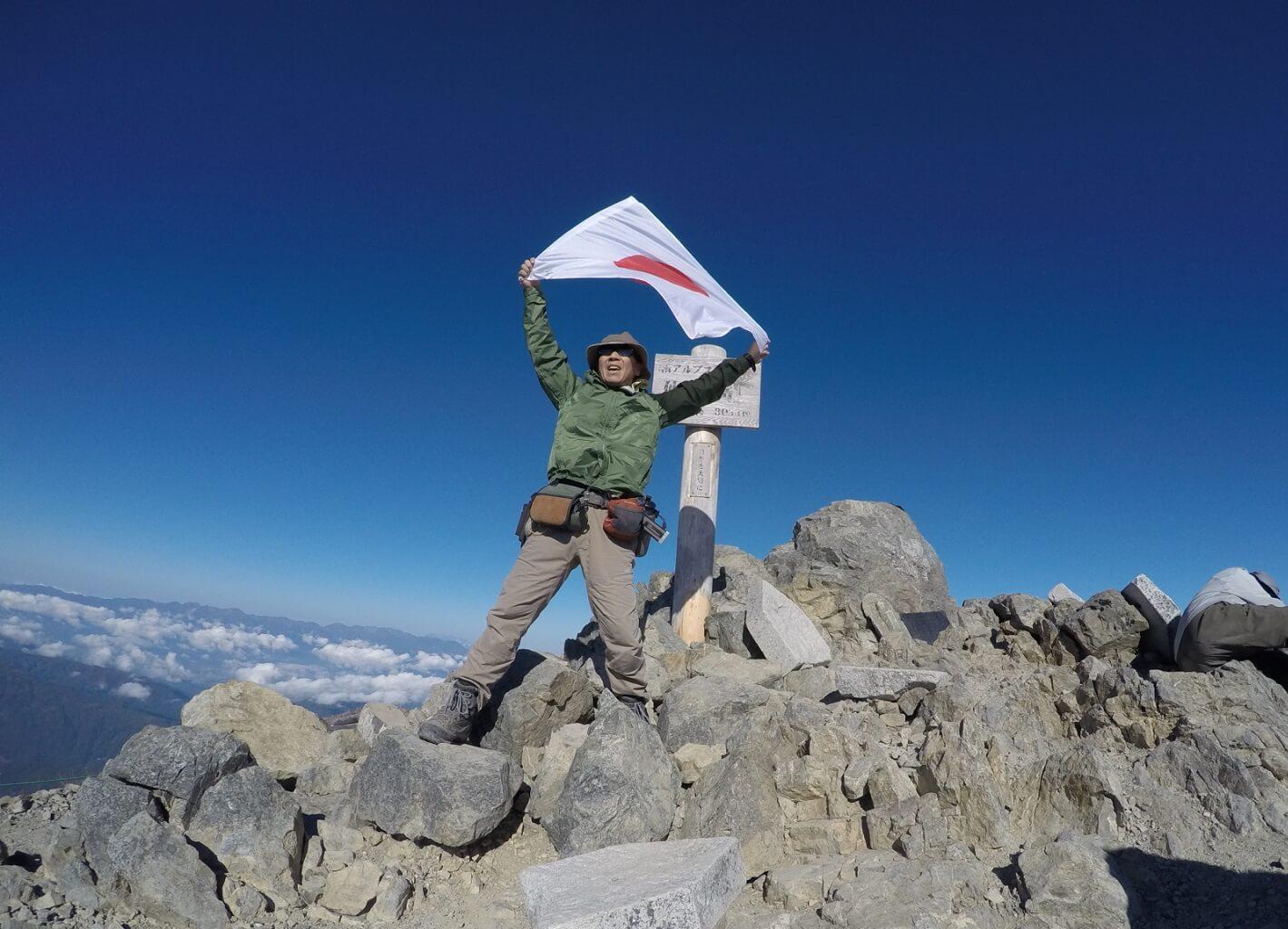 仙丈ヶ岳の山頂で日の丸掲揚