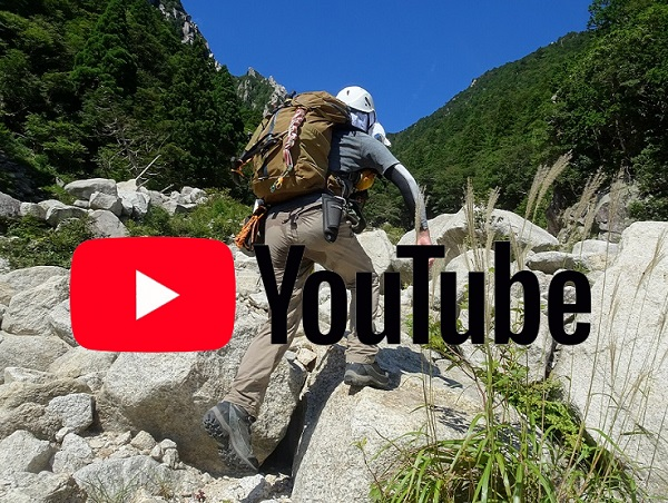 flyderの登山動画 youtube