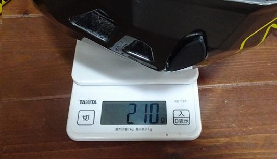 グリベル ステルスの重量を測ってみた