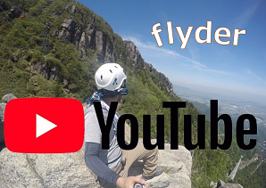 youtubeチャンネル flyder