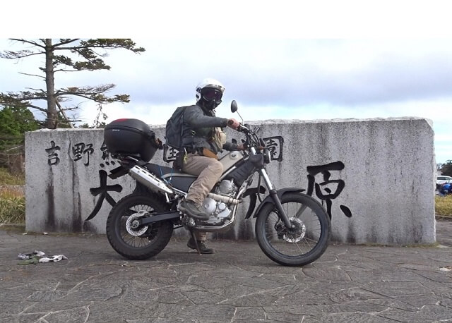ドイターのアドベンチャーライトはバイクツーリングにも使える