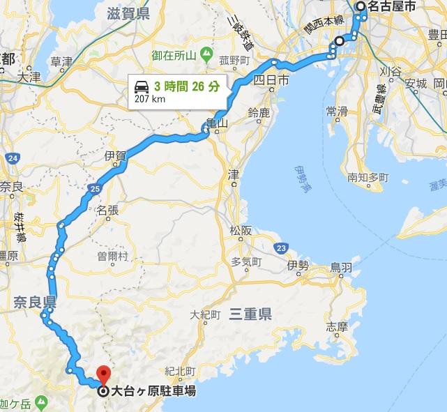 名古屋から大台ヶ原までのルート地図