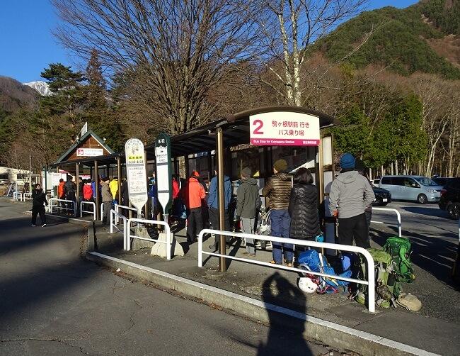 菅の台バスセンターのバス停