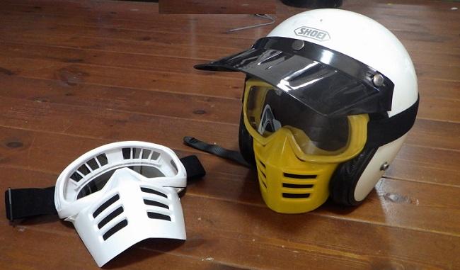 MX フェイスマスク付きゴーグル