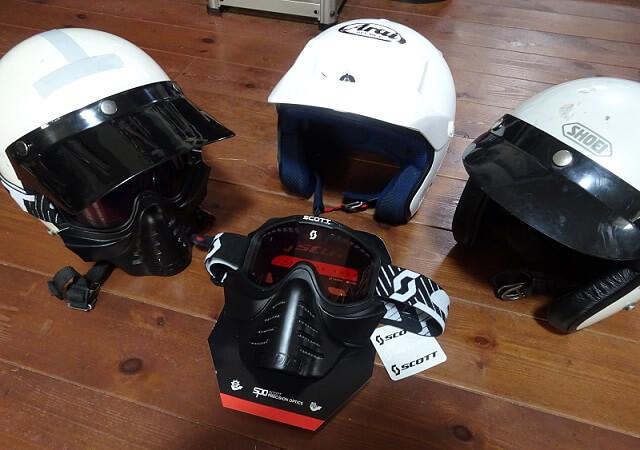 スコットの83X Safariとヘルメット
