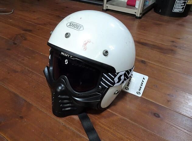 ジェットヘルメットにスコットのフェイスマスク
