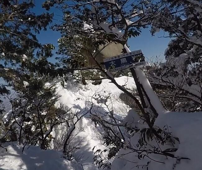 御在所岳本谷から大黒岩を目指す