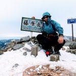 冬の藤原岳登山・スノーハイク~聖宝寺道-大貝戸道 2019年1月