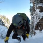 【御在所岳登山1月】本谷-大黒岩バリエーションルートを登る【積雪期】