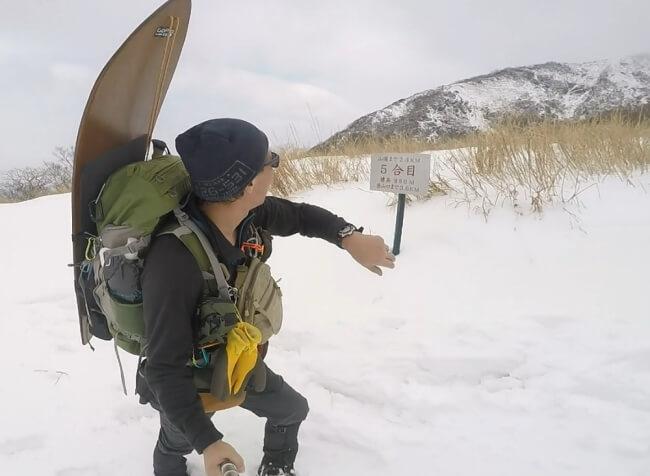 伊吹山五合目 積雪状況