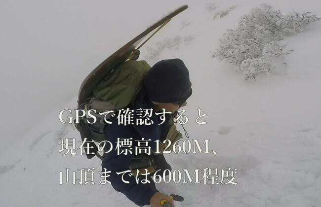 伊吹山 8合目 積雪状況