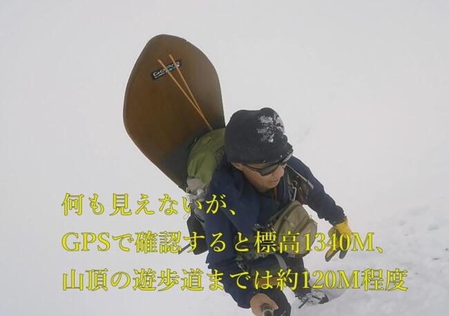 伊吹山 九合目 積雪