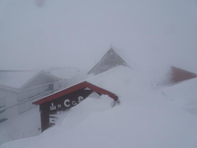 冬の伊吹山の様子‗2