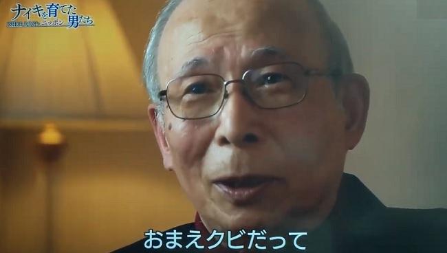 ナイキ倒産の危機を救った日商岩井の伊藤さん