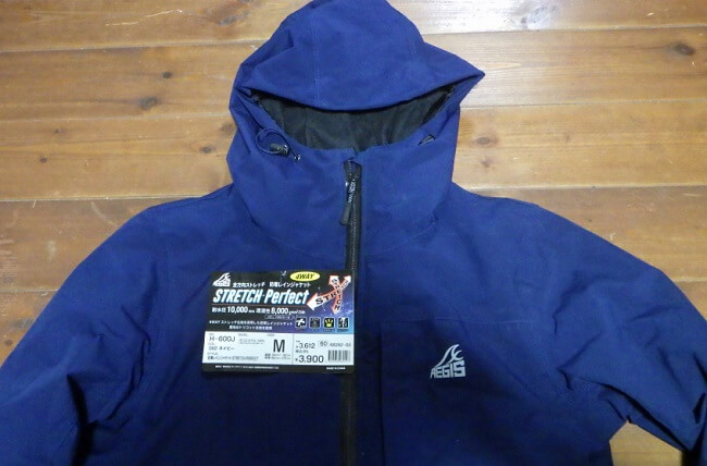 ワークマン イージスの防寒レインジャケット