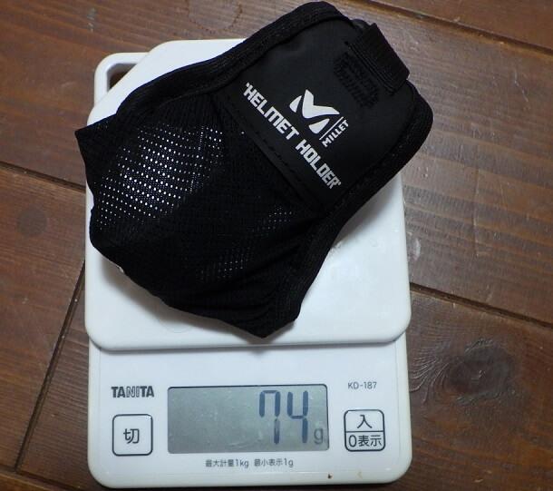 ミレーのヘルメットホルダー 重量