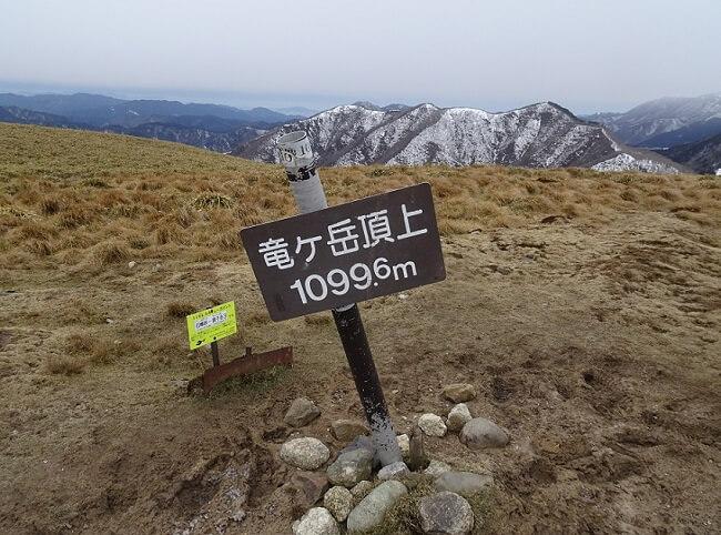 竜ヶ岳山頂プレート
