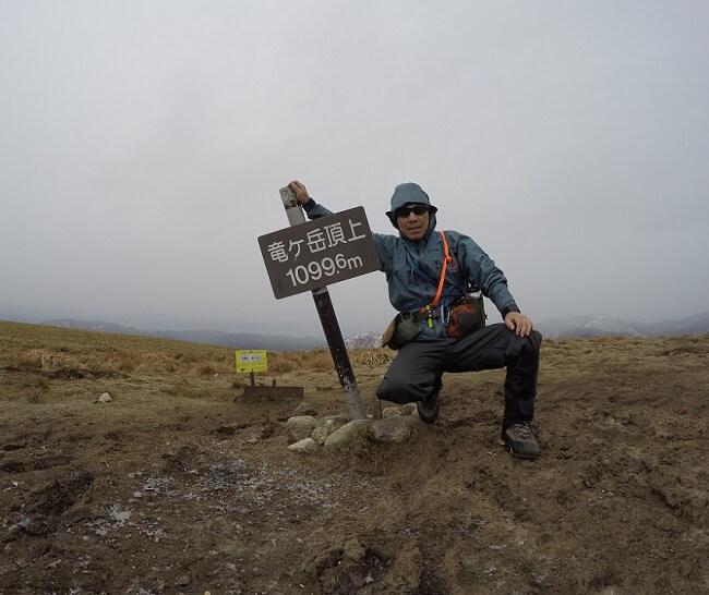 竜ヶ岳山頂で記念撮影