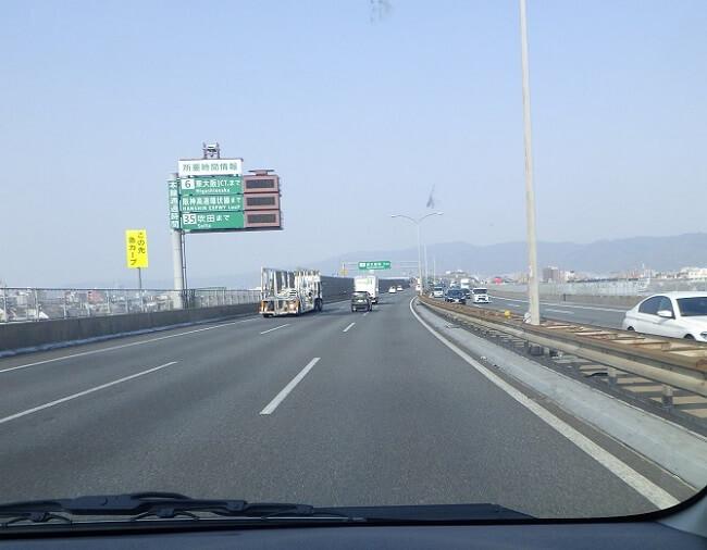 高速で帰路へ