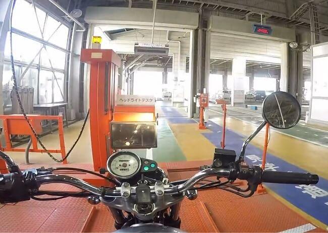 光軸測定 バイクのユーザー車検