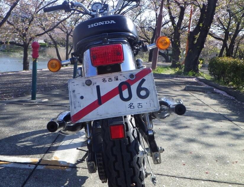 バイク用 仮ナンバー