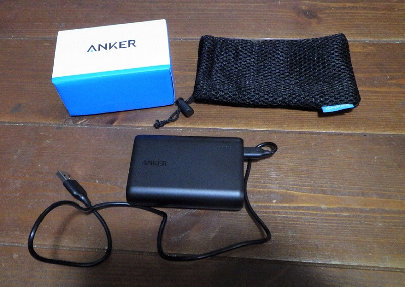 Anker PowerCore 10000 モバイルバッテリー