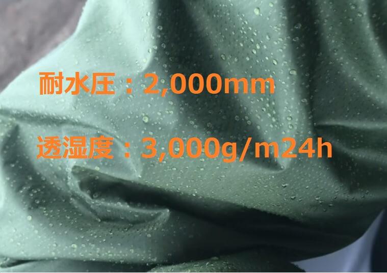 ワークマン エアシェルジャケットの防水・透湿性能