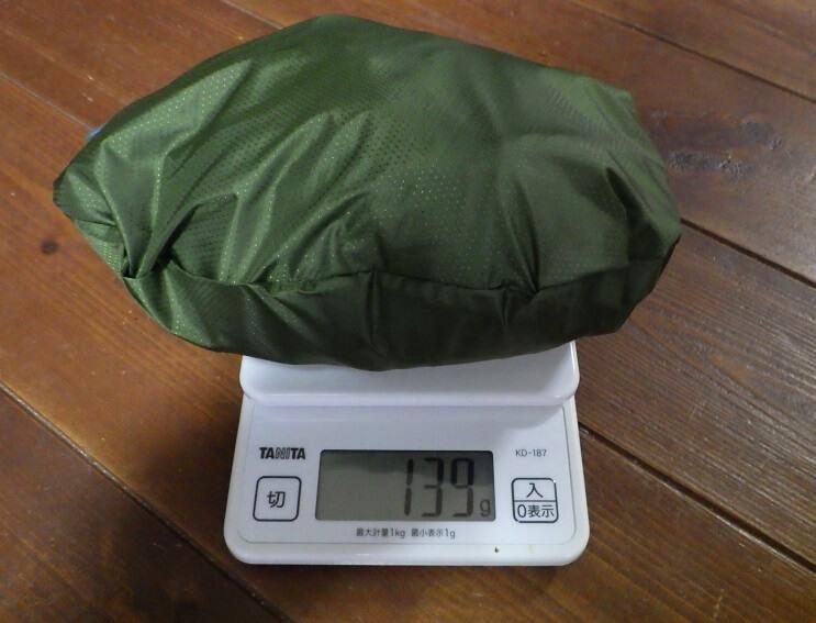ワークマン エアシェルジャケットの重量