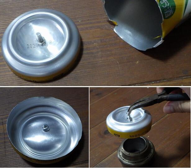 エバニューのアルコールストーブ用の蓋を自作
