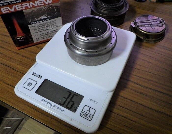 エバニュー チタン アルコールストーブは軽い!実測重量36g