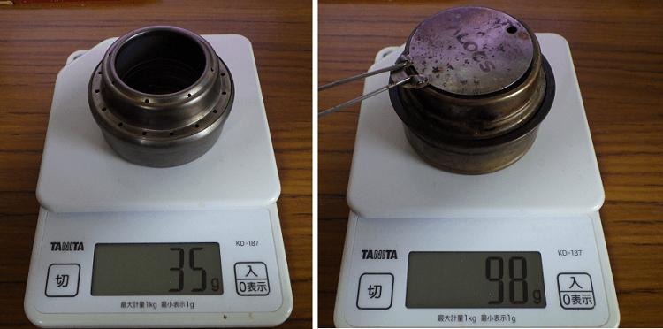 エバニュー vs アロコス 重量比較