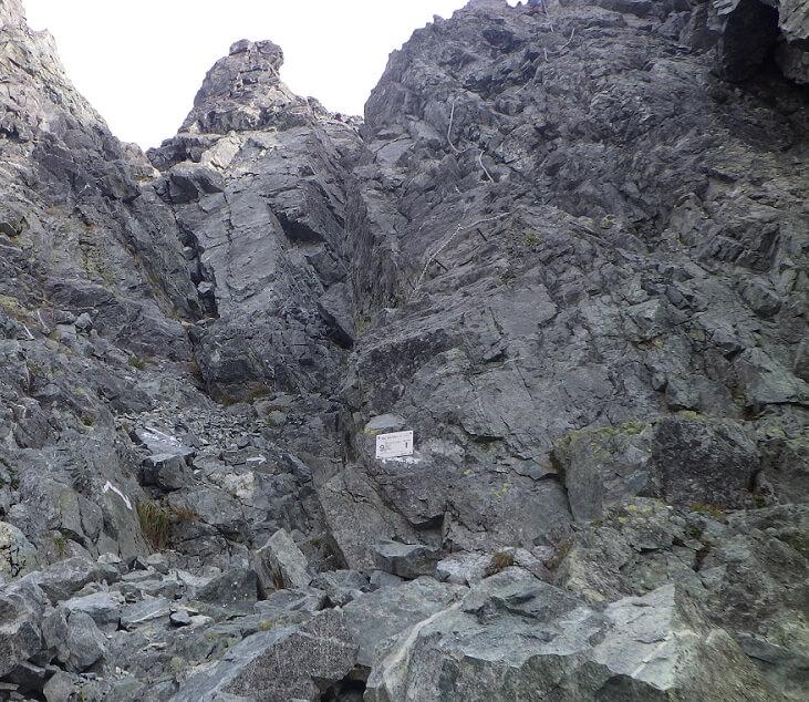 剱岳 カニのたてばい 全景