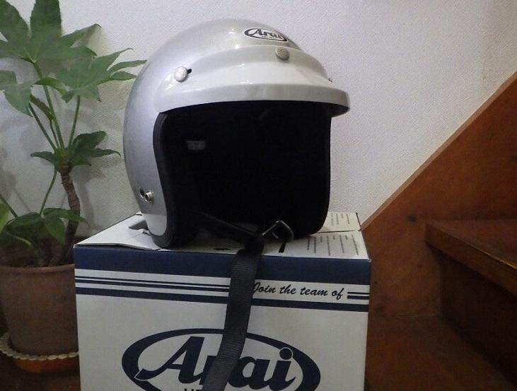 アライs-70 ジェットヘルメット