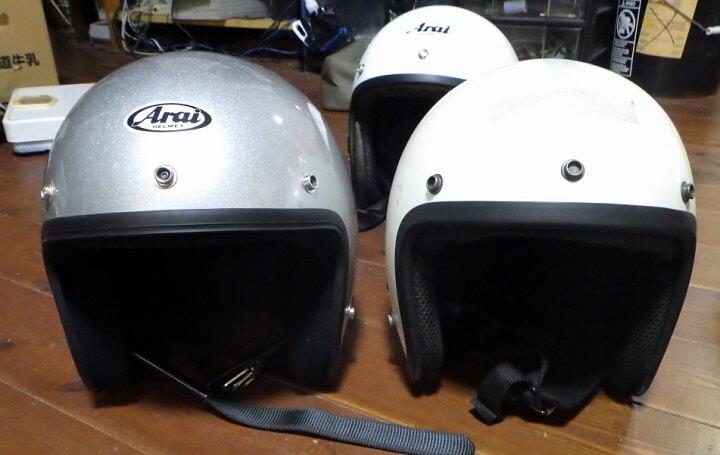 アライS70とOGKのジェットヘルメット比較