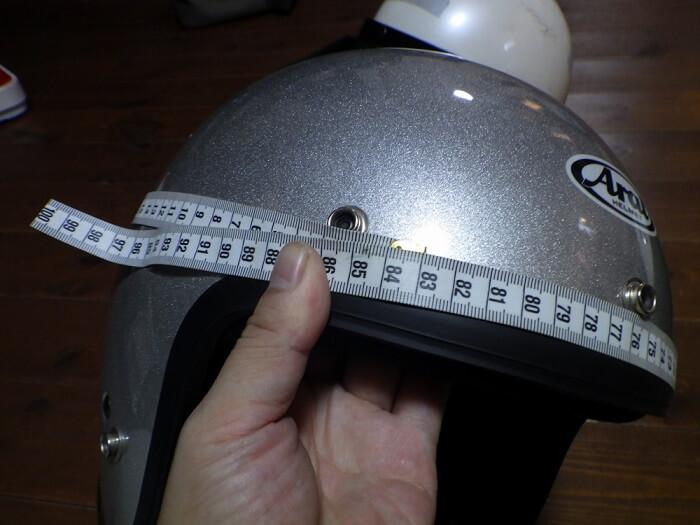 アライS70  帽体 サイズ 外周